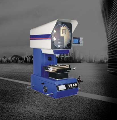 VB12 Optical Vertical Profile Projector